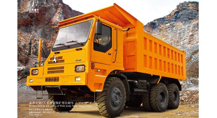Xe bá vương mỏ 70 tấn